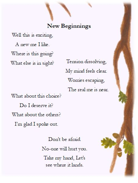 New Beginnings Poem